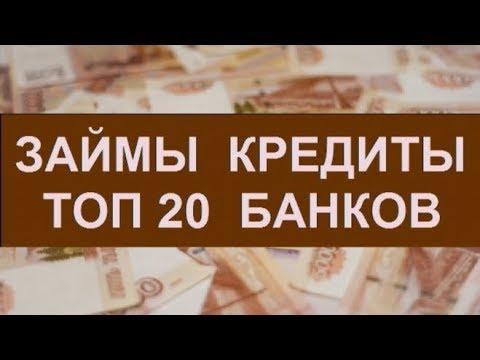 партнёры банка альфа банка снятие наличных без комиссии