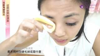 新竹正妹美睫師分享接睫毛洗臉清潔小法寶:一塊洗臉海綿,解決妳的煩惱!