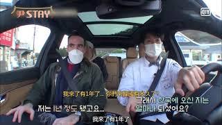 《尹STAY》魅力男!崔宇植超流利英文接待外國人 愛奇藝