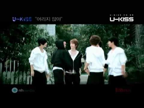 U-Kiss: Official 'Not Young' Music Video