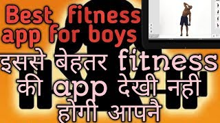 Best workout and fitness app trainer app  for boys //TECHNICAL Logic