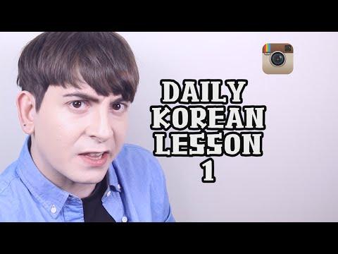 데이브 / The world of Dave [Daily Korean Lesson Week 1 Montage] 한국말 배우고싶은 외국인들 위해 데일리 한국어 레슨 첫 째 주 모음