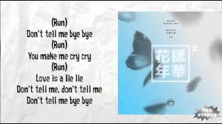 BTS - RUN lyrics (easy lyrics)