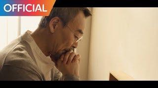 필름아일랜드 (FilmIsland) - 사랑이라 말하네 (It's Love) (Vocal by 이요한(OFA) (John Ofa Rhee)) MV
