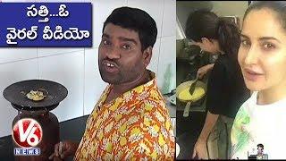 Bithiri Sathi Making Egg Cheese Omelette | Satires On Katrina Kaif Omelette Making | Teenmaar News