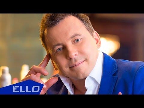 Смотреть клип Андрей Павлович - Бабочка