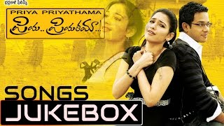 Priya Priyathama Telugu Movie Songs Jukebox || Bharath, Tamanna