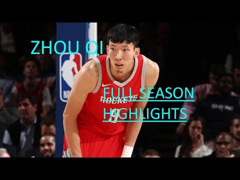 Zhou Qi Full 2017-18 Regular Season Highlights | Rookie Year