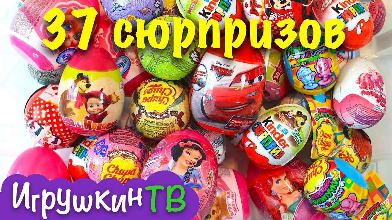 ZVN Детские Конфеты и сладости купить в Украине оптом и в розницу .