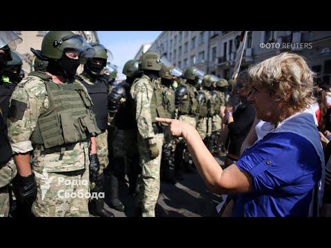 Протести у Білорусі: