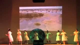 필리핀 돌나라 예술단, 화려한 마술의 춤, 매직댄스