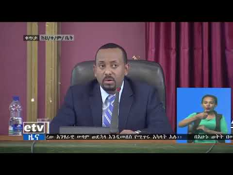 ethiopian prime minster dr abey ahmed whole speaking yesterday at parliament june11