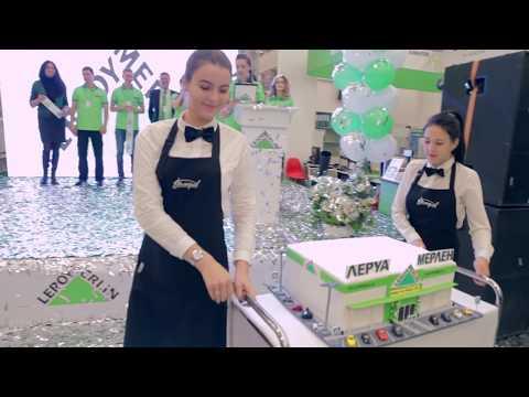 Открытие «Леруа Мерлен Воронеж Отрадное»
