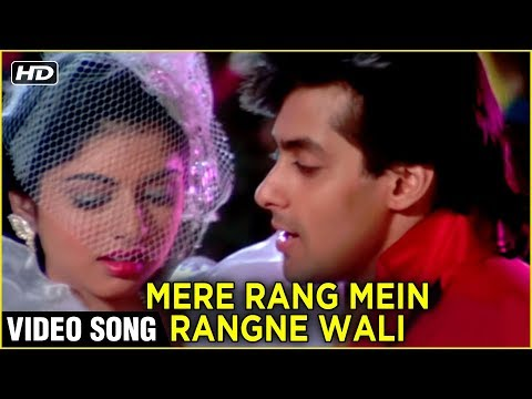 Mere Rang Me Rangne Wali Video Song | Maine Pyar Kiya | Salman Khan, Bhagyashree | S P B Hit Songs Mp3
