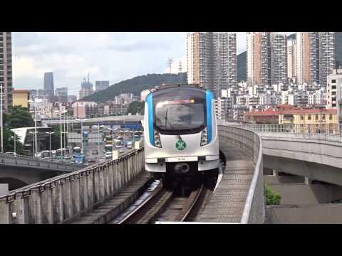 Shenzhen Metro MRT (Shenzhen) (2014)