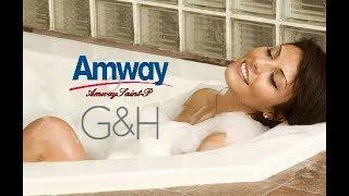 G&H нежный уход за телом от Amway.