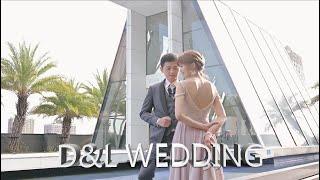 【動態錄影】新竹婚禮|結婚證婚午宴|芙洛麗大飯店 |新竹婚錄|動態攝影|精華版