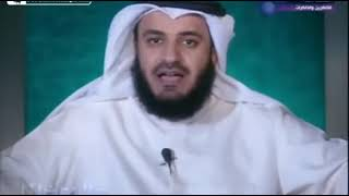 Quran Teacher - Sheikh Mishary Rashid Alafasy.Teaching Tajweed & Qir'a To Childrens 8