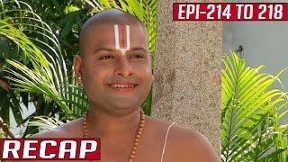 Ramanujar Recap | Episode 214 to 218 | Kalaignar TV