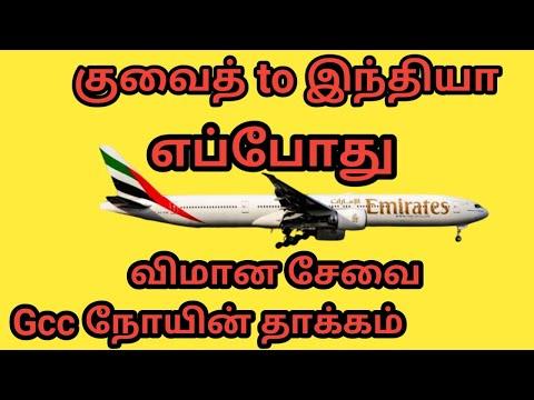 kuwait-breaking-news-today-|-imran's-way-|kuwait-tamil-channel