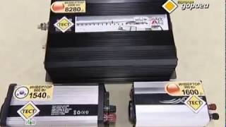 Выбор автомобильного инвертора 12вольт = 220 вольт с Алиэкспресс