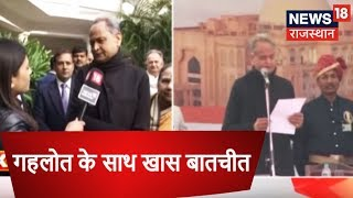 News18 Special Discussion With Ashok Gehlot Before taking oath | Rajasthan Election News