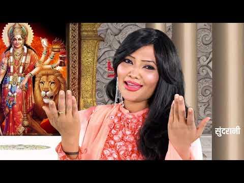 Tere Nam Ki Masti Chadha Gai - Shahnaz Akhtar 07089042601 - Lord Durga - Hindi Bhakti