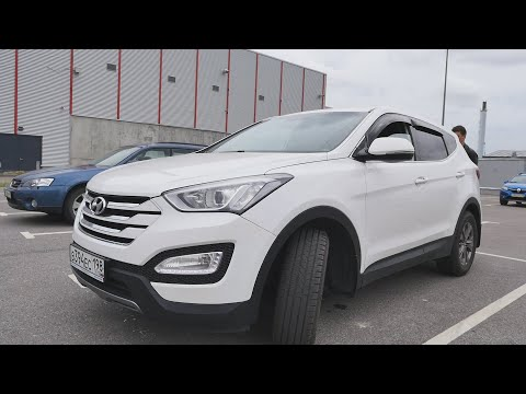 Hyundai Santa Fe (Хендэ Санта Фе) Развалюха как и Creta