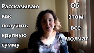 видео Виды кредитных заемов