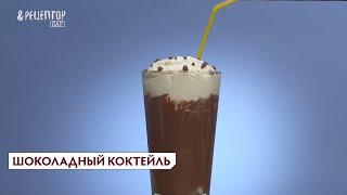Как приготовить шоколадный коктейль? Рецепты коктейлей от Рецептор Бар