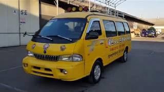 Korean Used Car - 2003 Kia Pregio LS 15SEAT M/T [Autowini.com]