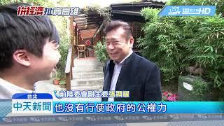 20190324中天新聞 賣水果變賣台? 韓國瑜嗆綠看法「歪七扭八」