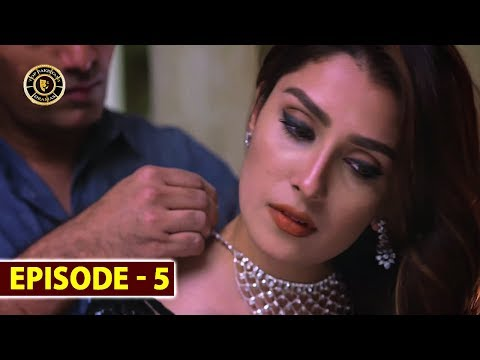 meray-paas-tum-ho-episode-5-|-ayeza-khan-|-humayun-saeed-|-top-pakistani-drama