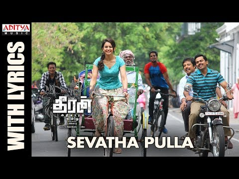 Sevatha Pulla Song With Lyrics || Theeran...