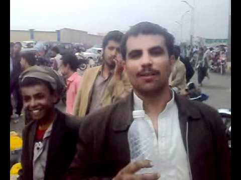 GAS porblem in yemen