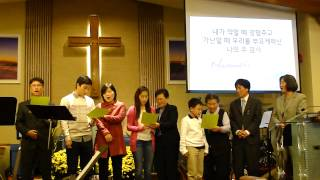 Download UIC- Offering Hymn at FKCNJ(10/12/14) MP3 song and Music Video