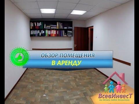 Квартира в аренду под коммерческие цели г.Всеволожск