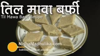 Cooking   Til Mawa Barfi Recipe तिल मावा बर्फी