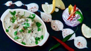 طريقة تحضير || دجاج كورما الهندى ||على طريقة المطاعم chicken kurma restaurant style चिकन कुर्मा