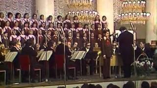 Большой Детский Хор. Концерт Юрия Силантьева (1979).
