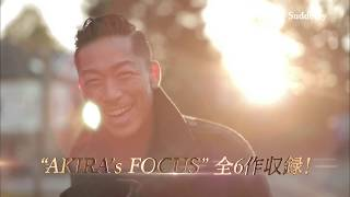 EXILE AKIRA / DVD「THE FOOL MOVIE ~Raw to Refined~」TEASER Ⅱ