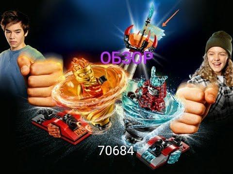 "Обзор на набор "" Lego Ninjago 70684 Spinjitzu Slam Kai Vs Samurai"""