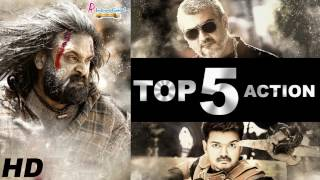 Top 5 Action Scenes | Best Action Movies 2016 | Ajith | Karthi | Sasikumar | Vikranth