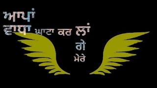 R Nait New Punjabi Song Bebe Bapu Whatsapp status 2019