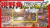 弱体 化 ミラージュ 【Apex Legends】シーズン5のパッチノートまとめ!ミラージュ超強化!