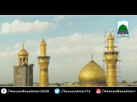Ya Shahe Karbala Hafiz Haji Hassan Raza Attari Manqabate Imam Hussain