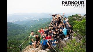 랑데부 아시아(Rendezvous Asia) 2017   Parkour Generations Korea