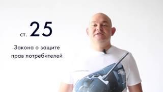 видео Недовольный покупатель в М-Видео