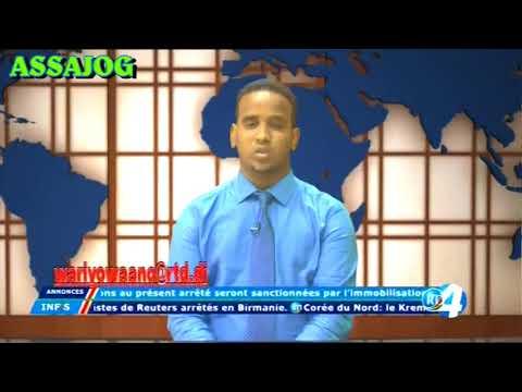 Djibouti: War iyo wano 13/12/2017