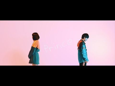 【Music Video】Prince (prod.さなり)